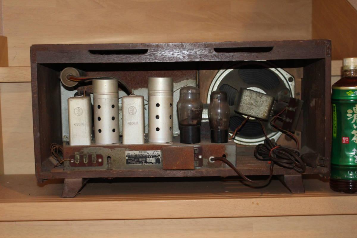 真空管ラジオ 東芝 5球スーパー 6UA-16 マツダ 通電のみ確認済み ジャンク品(検索)昭和レトロ アンティーク ビンテージ _画像8