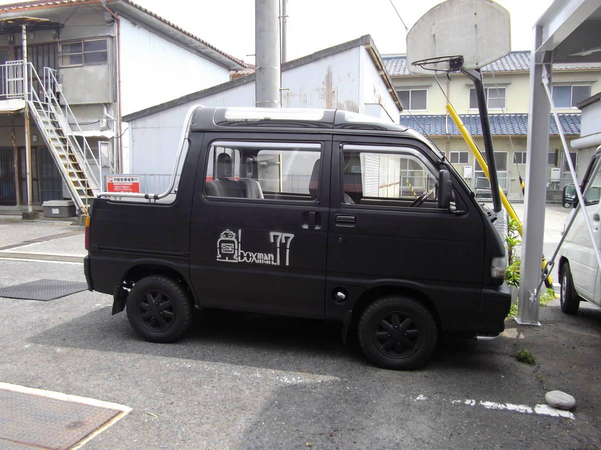 【BOX箱市】専用車両【boxman_77】号です。