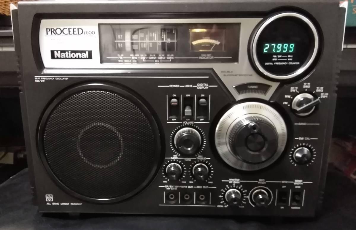 ワイドFM対応 National (ナショナル) プロシード RF-2600 BCLラジオ_画像2