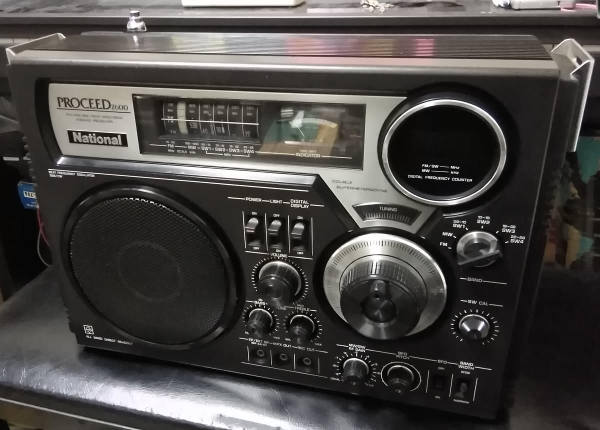 ワイドFM対応 National (ナショナル) プロシード RF-2600 BCLラジオ_画像4