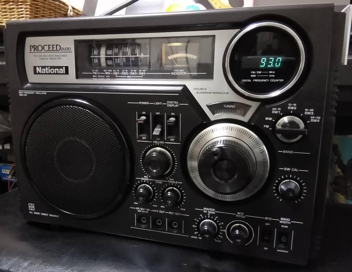 ワイドFM対応 National (ナショナル) プロシード RF-2600 BCLラジオ