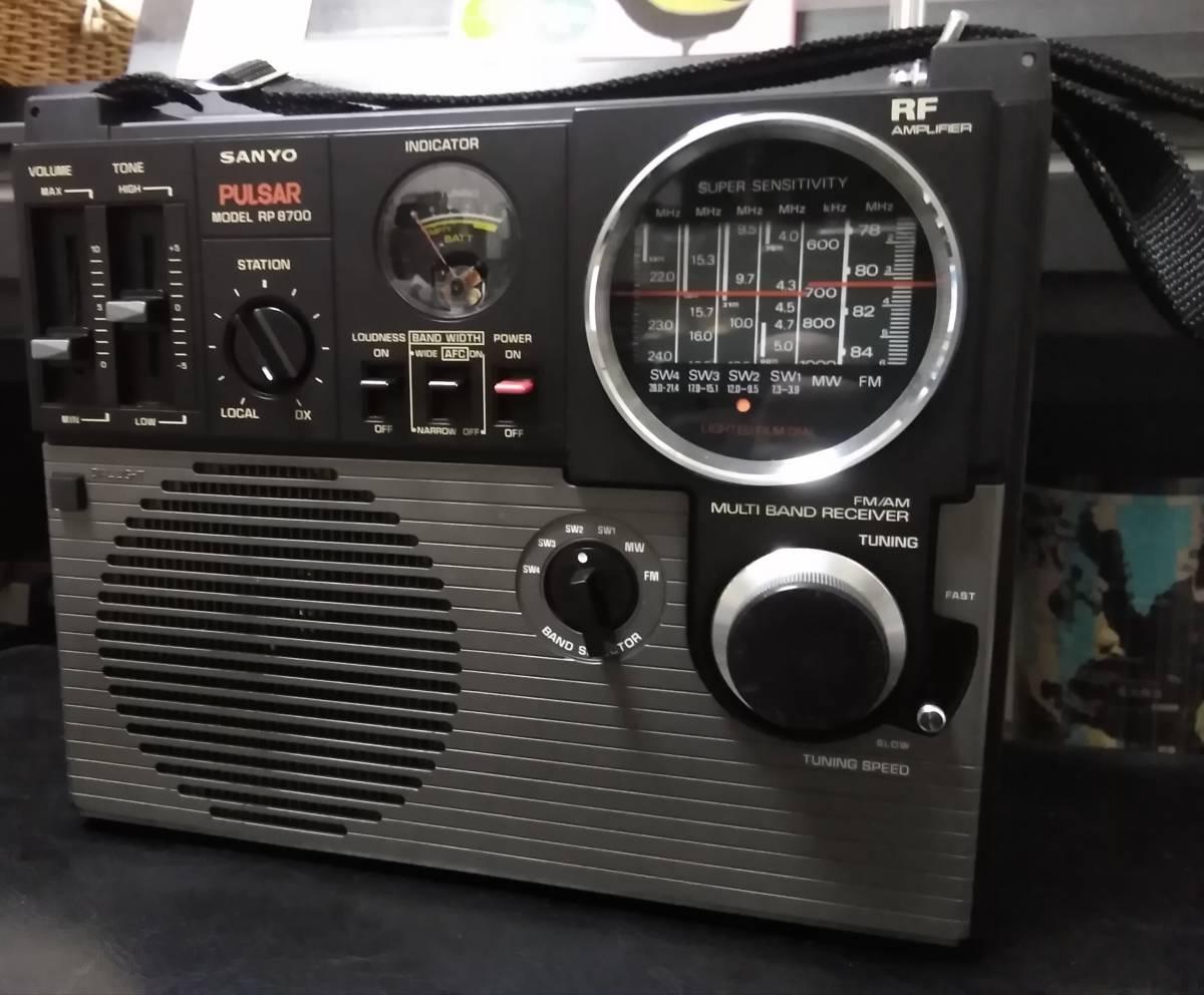 FM拡張済 SANYO(サンヨー)製 RP-8700 BCLラジオ