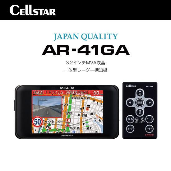 新品 3年保証 日本製 CELLSTAR ASSURA ドラレコ接続可 GPSデータは完全無料 購入2019年1月 アシュラ_画像1