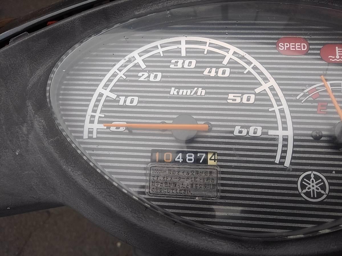 山形発!! バイク スクーター ヤマハ JOG SA36J 50cc 走行距離:10487キロ エンジン始動OK 売切!!_画像5