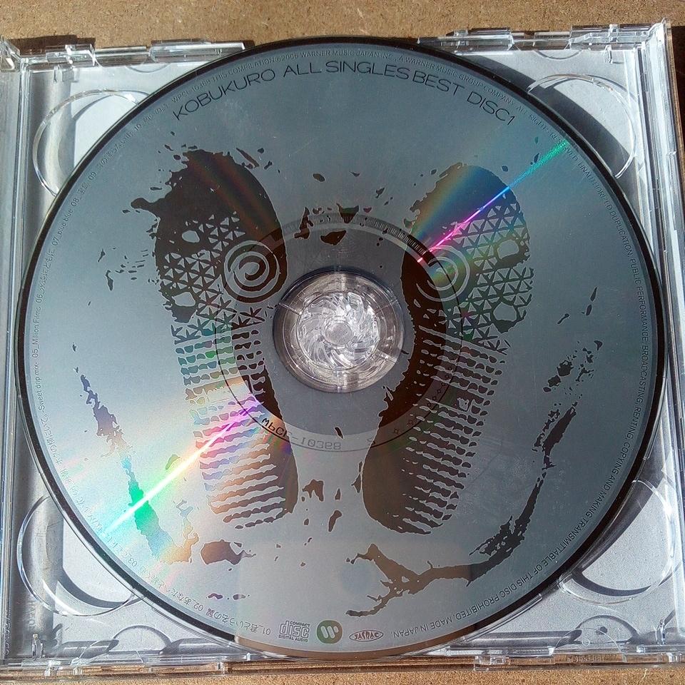 CDコブクロ【KOBUkURO/ALL SINGLES BEST】CD2枚組、20曲ベストアルバム_画像3