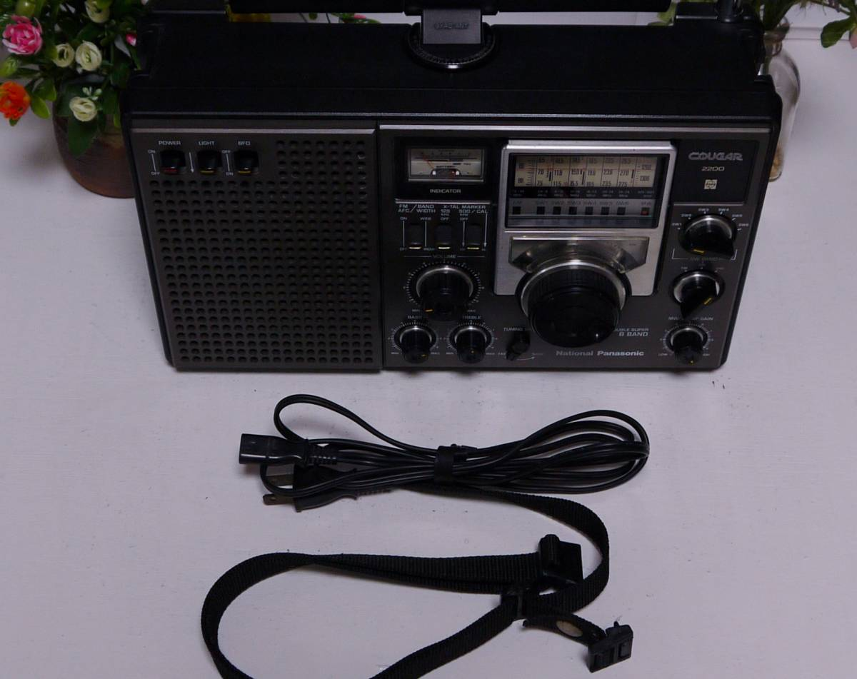 クーガ(RF-2200)オールバンド高感度に整備、厳選したきれいで高品質な機器です*Aクラス*_画像5