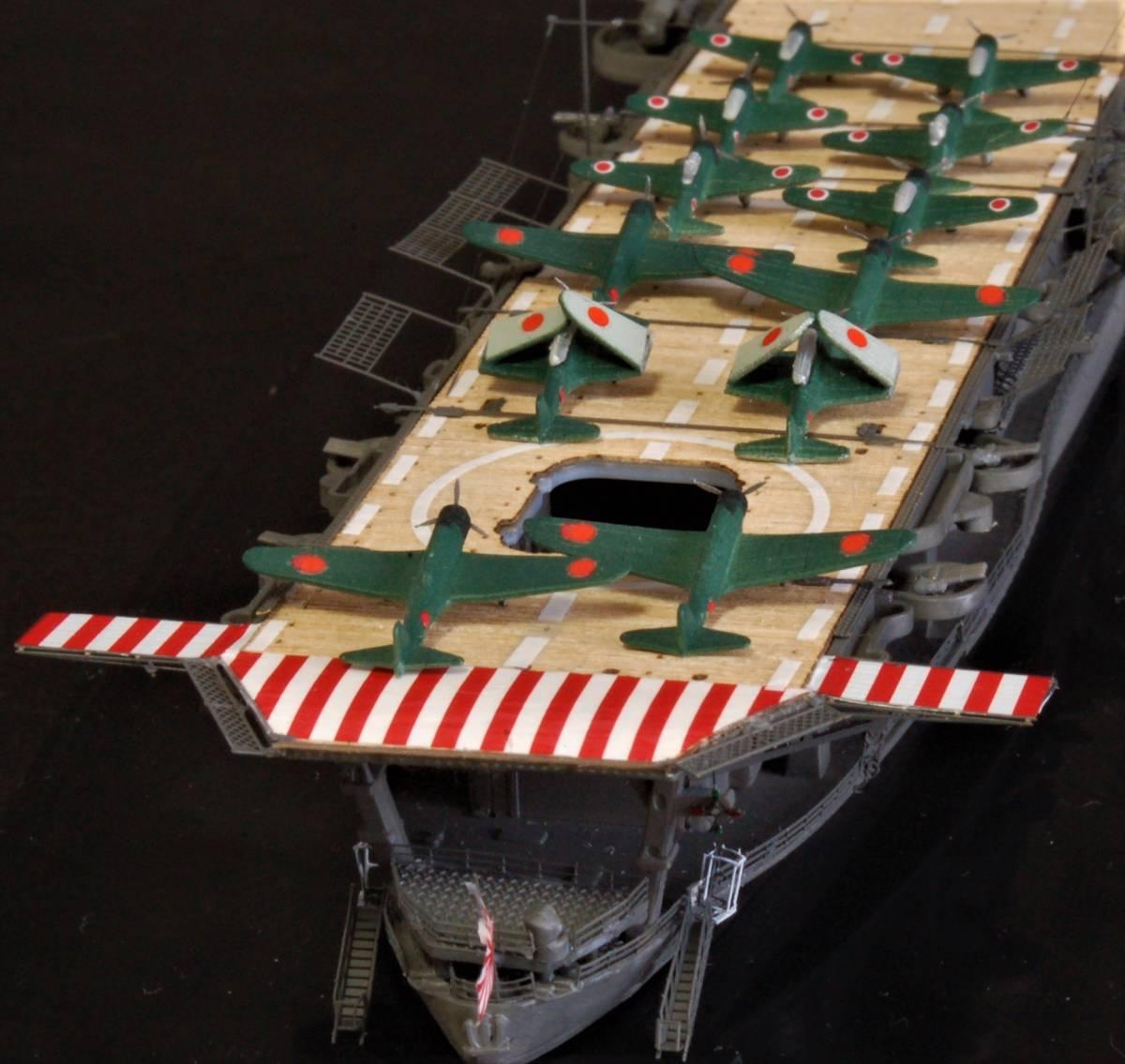 航空母艦 『龍驤』 完成品_画像3