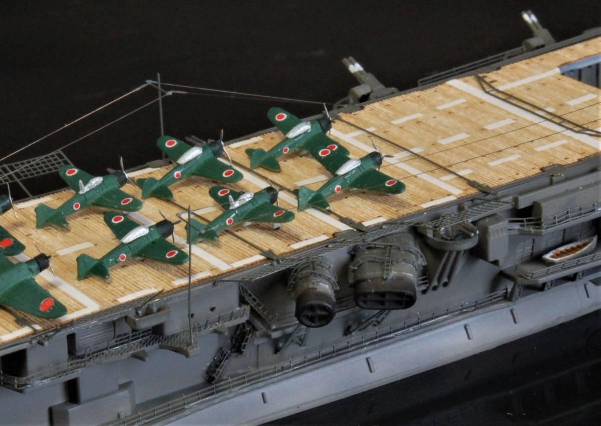 航空母艦 『龍驤』 完成品_画像2