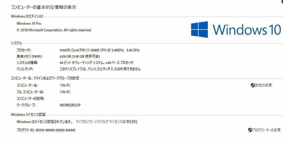 自作PC 新品SSD 120GB i7 2600k 3.4GHz WIN10 Pro インストール認証済み_画像4