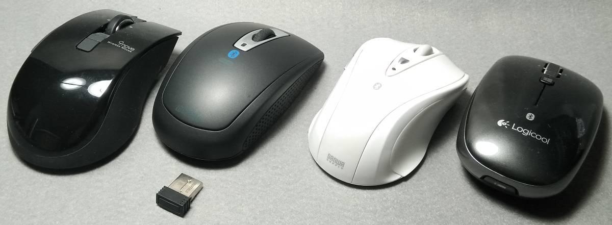 ▲マウス Bluetooth マウス 4個セット M-NV1BR MA-BTLS23W M557 BSMBB11T_画像2