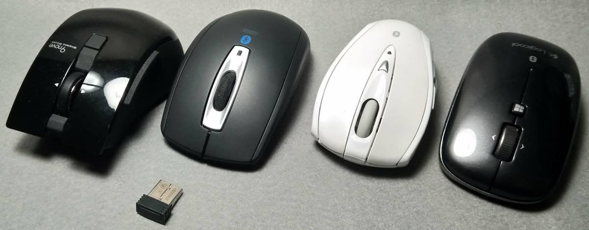 ▲マウス Bluetooth マウス 4個セット M-NV1BR MA-BTLS23W M557 BSMBB11T_画像3