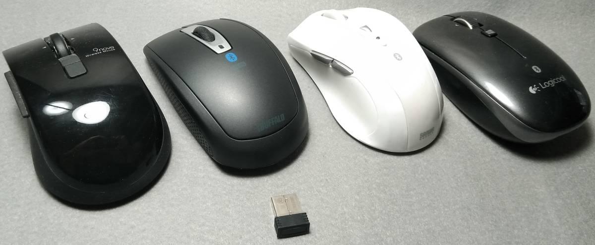 ▲マウス Bluetooth マウス 4個セット M-NV1BR MA-BTLS23W M557 BSMBB11T_画像1