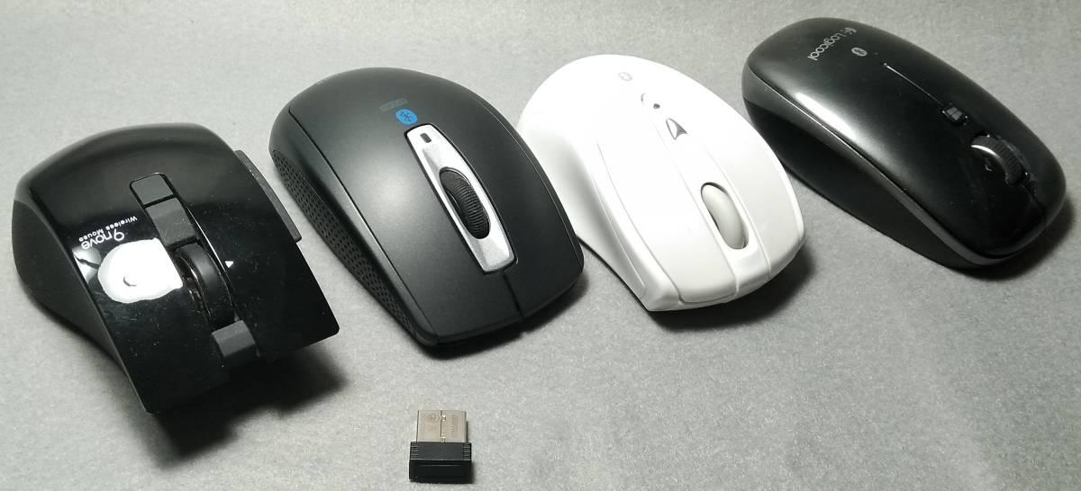 ▲マウス Bluetooth マウス 4個セット M-NV1BR MA-BTLS23W M557 BSMBB11T_画像4