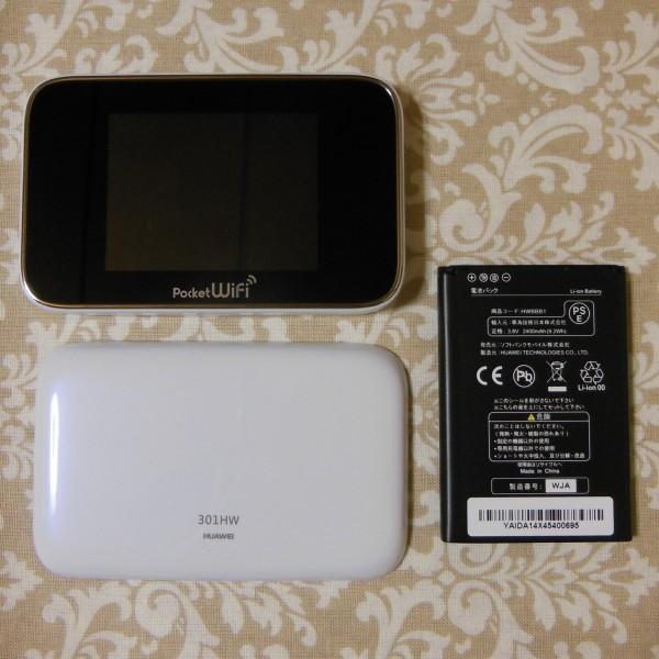 SIM フリー モバイル ルーター Pocket WiFi 301HW スピカホワイト(中古) 格安simでのご利用に_画像3