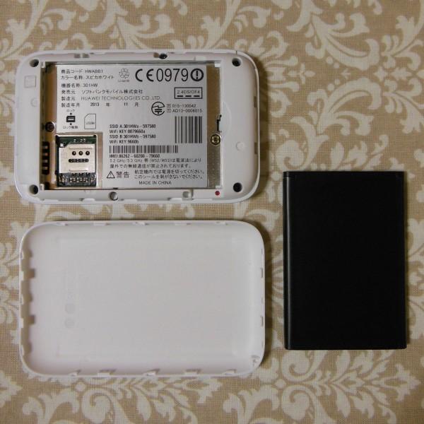 SIM フリー モバイル ルーター Pocket WiFi 301HW スピカホワイト(中古) 格安simでのご利用に_画像4