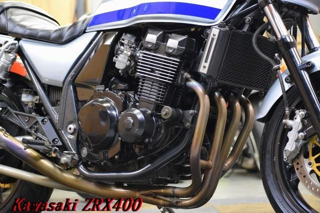 Kawasaki ZRX400 ZR400E 車検31年12月 BEET製マフラー 川口タックロールシート DAYTONAバー 整備済 WAKO,Sオイル レスポンス抜群 E/G絶好調_画像9