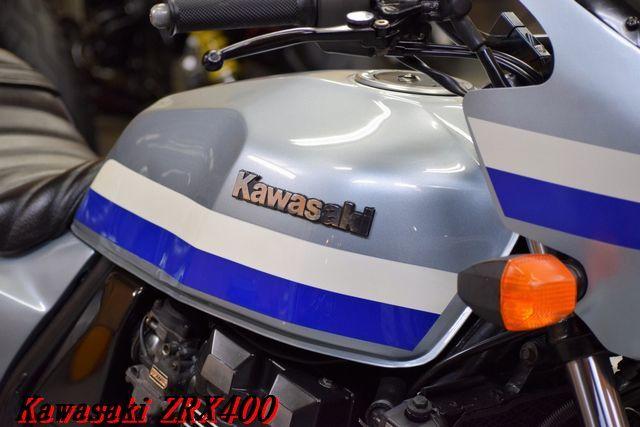Kawasaki ZRX400 ZR400E 車検31年12月 BEET製マフラー 川口タックロールシート DAYTONAバー 整備済 WAKO,Sオイル レスポンス抜群 E/G絶好調_画像6