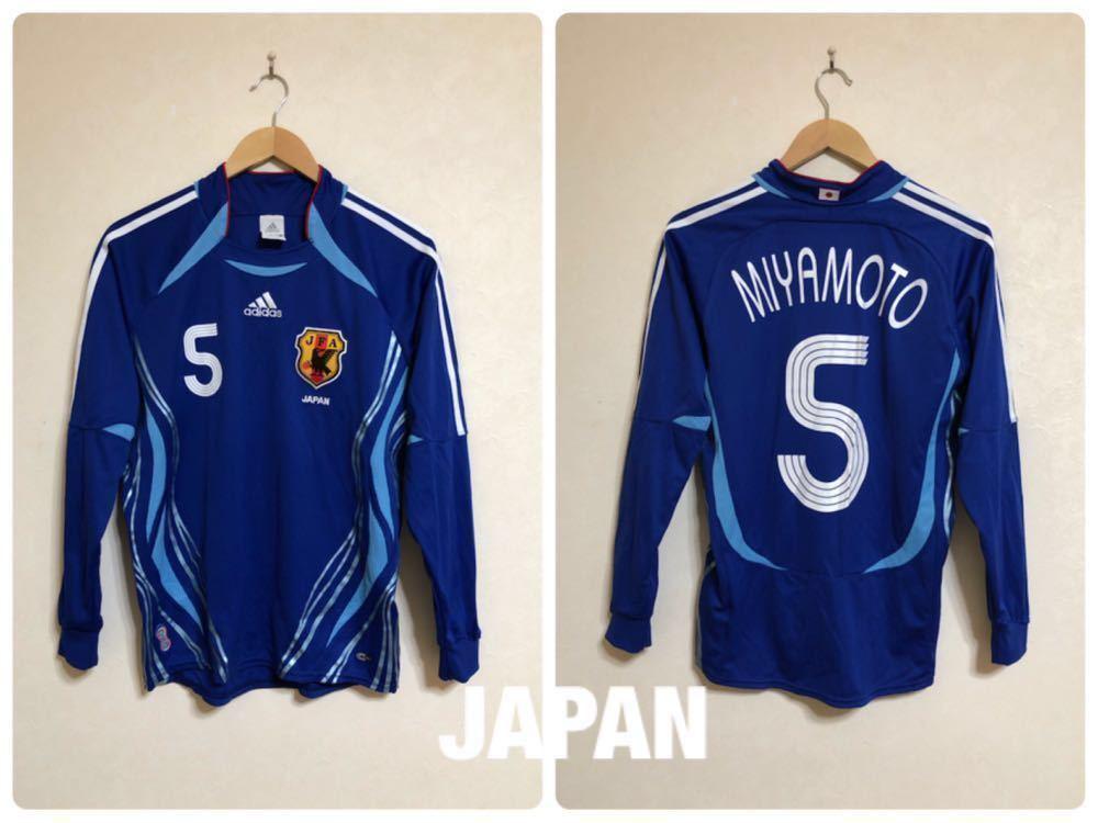 【良品】 adidas JAPAN アディダス サッカー 日本代表 ユニフォーム 2006 ホーム サイズS 長袖 侍ブルー 背番号5 宮本恒靖 81819_FRONT BACK