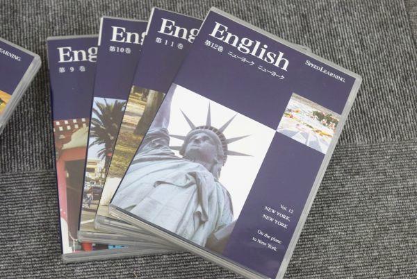 ☆☆スピードラーニング英語 初級1~16巻 + 中級17~22巻 CD+テキスト_画像4
