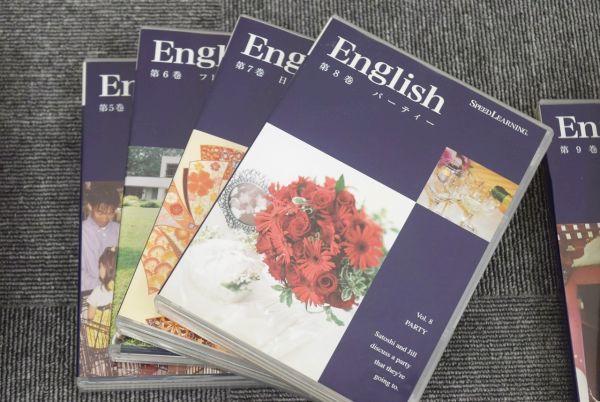☆☆スピードラーニング英語 初級1~16巻 + 中級17~22巻 CD+テキスト_画像3