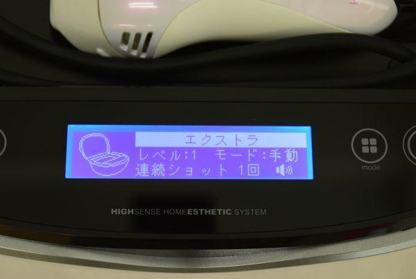 ☆☆Ke-non ケノン Ver6.2 美容脱毛器 未使用エクストラカートリッジ付き /2242D_画像6
