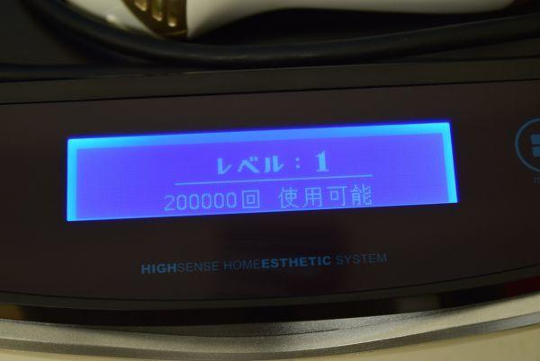 美品☆Ke-non ケノン Ver6.0 美容脱毛器 未使用ラージ + 未使用スキンケアカートリッジ付き_画像6