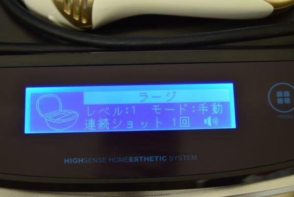 美品☆Ke-non ケノン Ver6.0 美容脱毛器 未使用ラージ + 未使用スキンケアカートリッジ付き_画像5