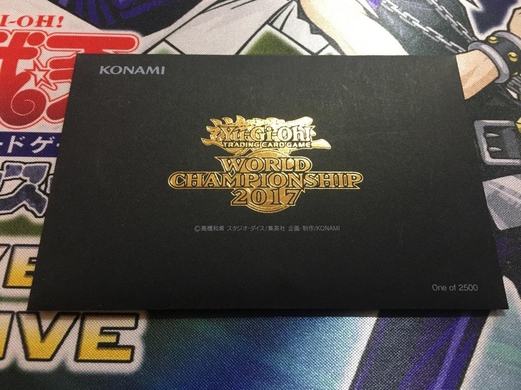 【未開封】遊戯王 WCS2017世界大会来場者特典カード