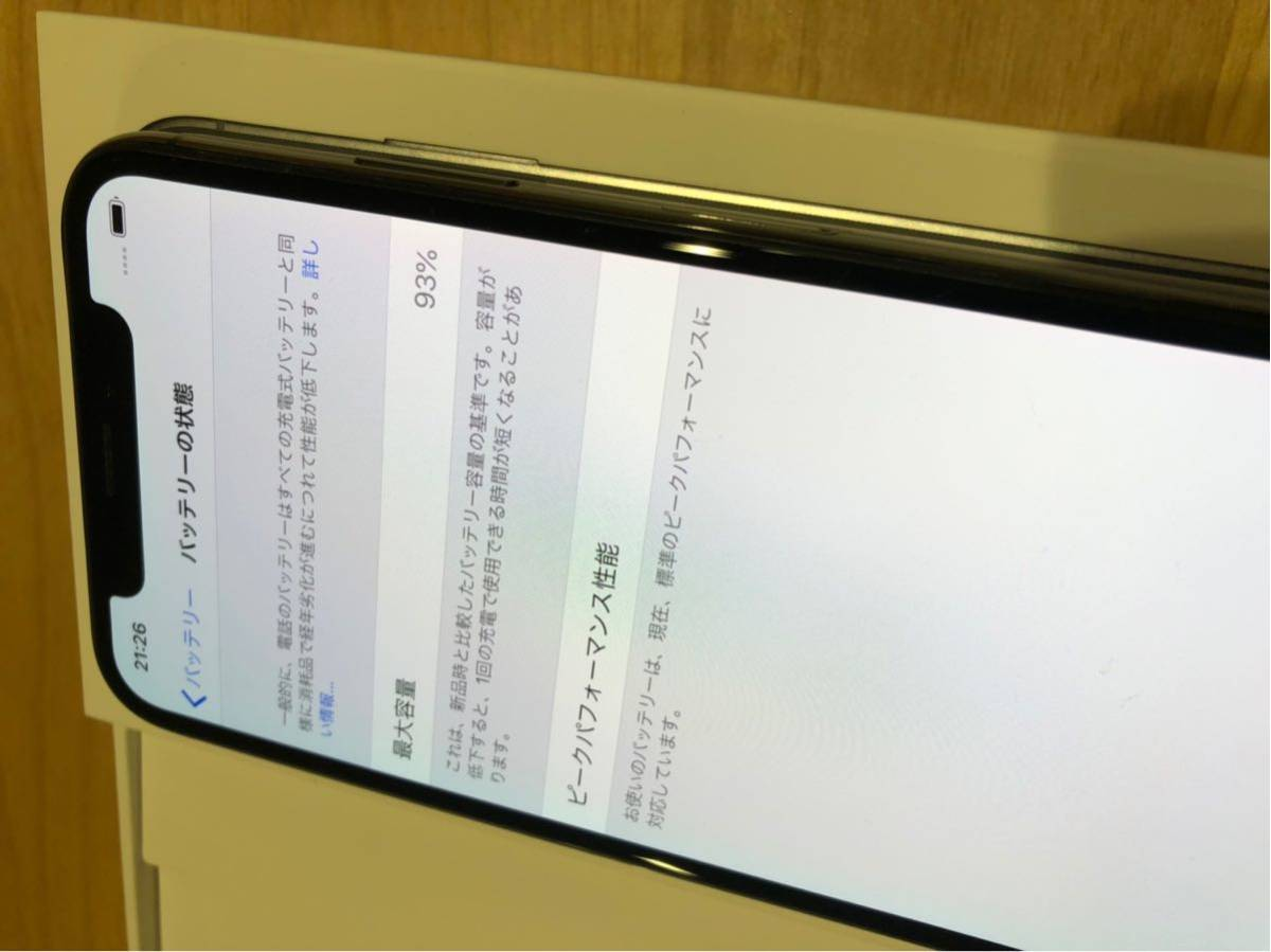 iPhone X スペースグレー 256GB SIMロック解除済み ジャンク_画像3