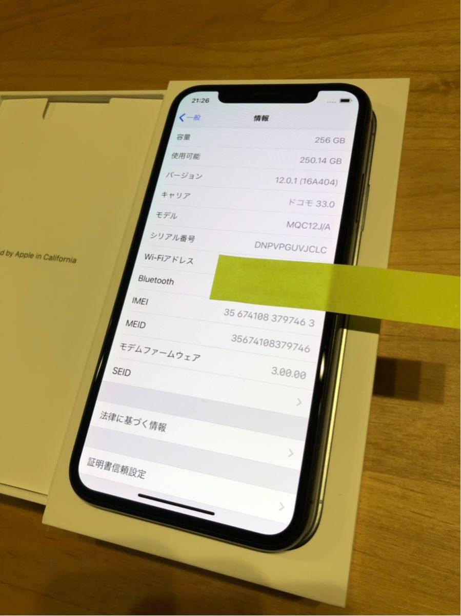 iPhone X スペースグレー 256GB SIMロック解除済み ジャンク_画像2