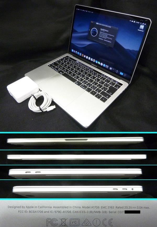 代購代標第一品牌- 樂淘letao - 【中古品】MacBook Pro 13-inch 2017