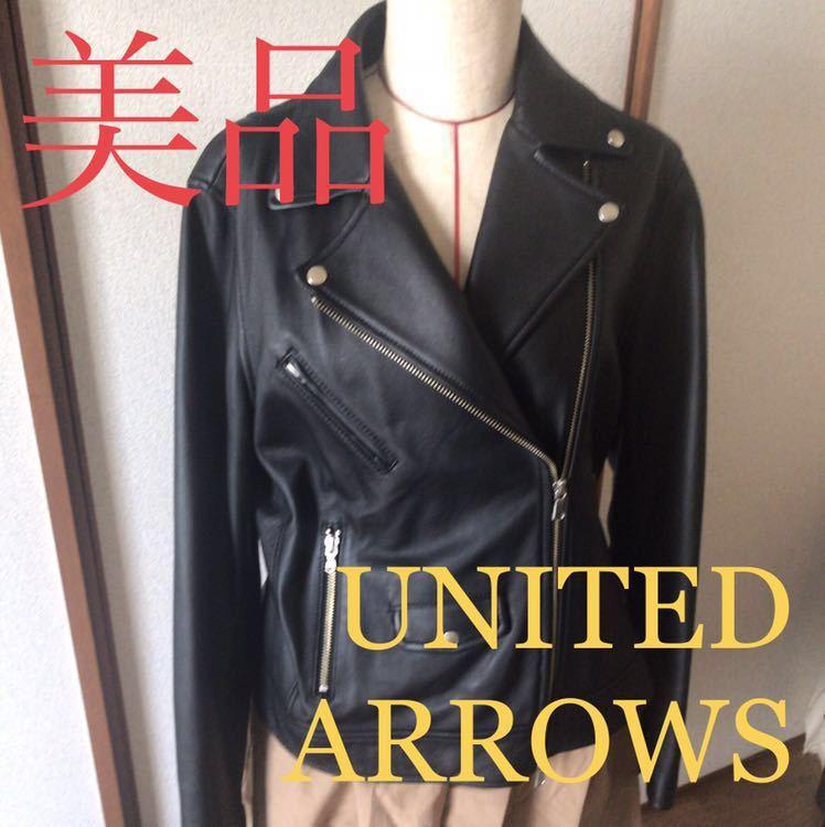 UNITED ARROWS 本羊革☆ライダースジャケット ラムスキン レディース