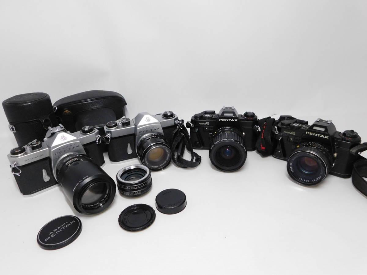 色々宝物??/PENTAX/MF 一眼レフカメラ/ボディ レンズ/色々まとめセット/ZOOM 単焦点 等/SP SL 他/ペンタックス/動未確 ジャンク/管A0126