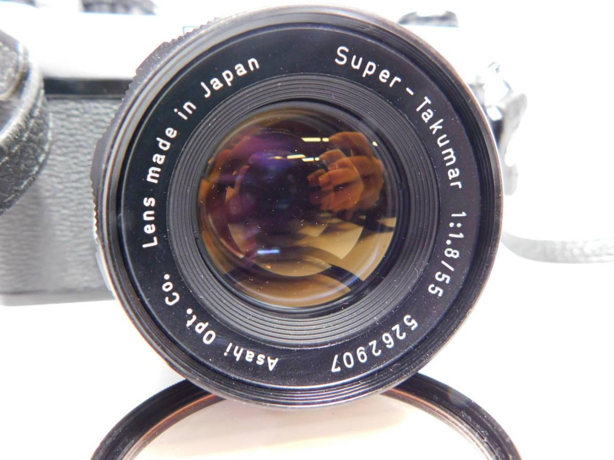 色々宝物??/PENTAX/MF 一眼レフカメラ/ボディ レンズ/色々まとめセット/ZOOM 単焦点 等/SP SL 他/ペンタックス/動未確 ジャンク/管A0126_画像7