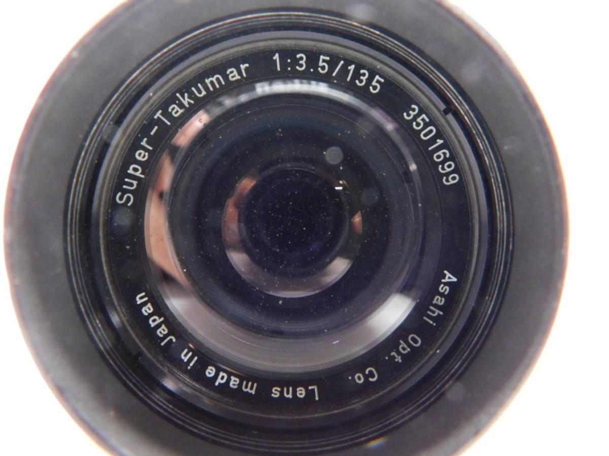 色々宝物??/PENTAX/MF 一眼レフカメラ/ボディ レンズ/色々まとめセット/ZOOM 単焦点 等/SP SL 他/ペンタックス/動未確 ジャンク/管A0126_画像9