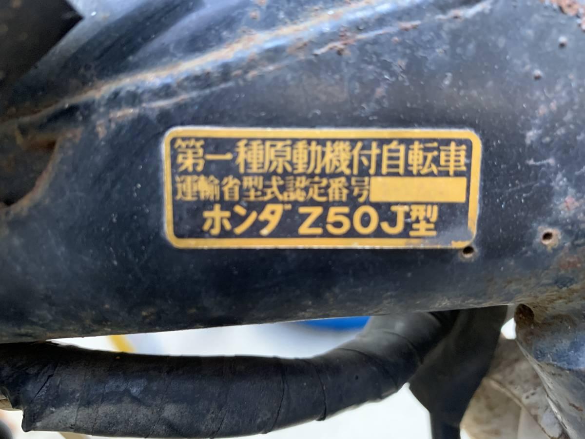 ゴリラ Z50J 49cc GORILLA 滋賀 モンキー エイプ_画像7