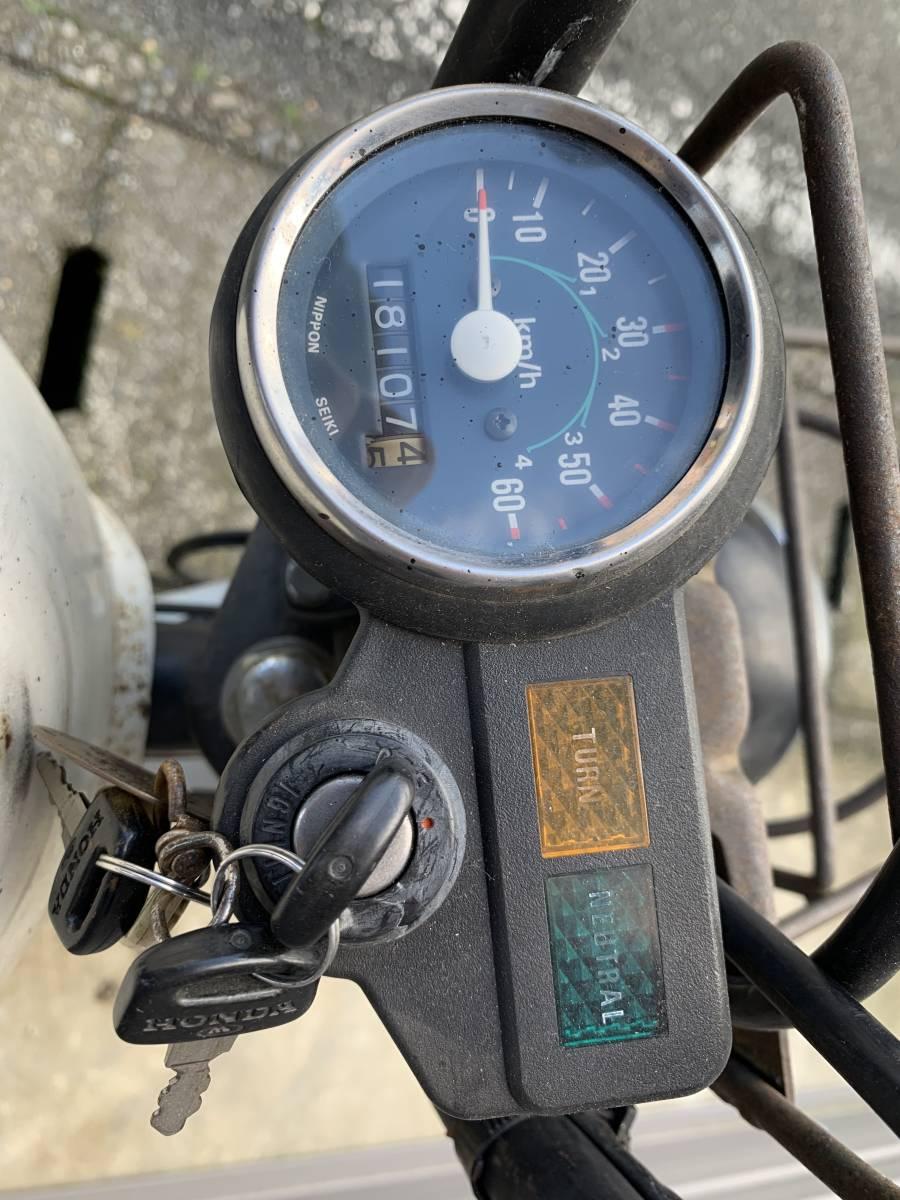 ゴリラ Z50J 49cc GORILLA 滋賀 モンキー エイプ_画像5