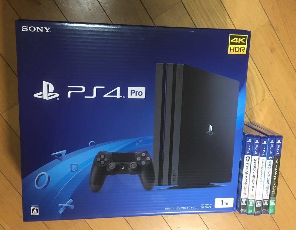 ヨドバシお年玉箱 PS4 pro本体+ソフト5本 78,000相当