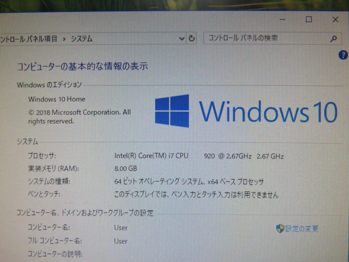 ★ Windows10