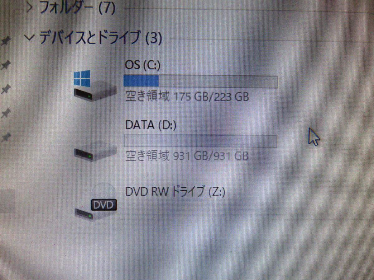 秒速起動 Core i7 / 8GB / 新SSD240GB + 1000GB ★ 自作PC ★ GT 520 ★ Windows10 ★ Office2016付 ★ 高速USB 3.0 ◆ 値下げ。即決_画像7
