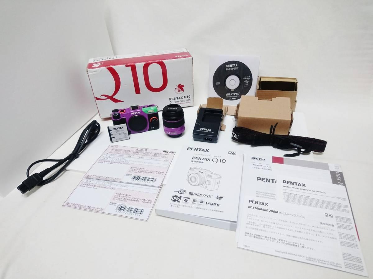 美品+限定生産1500台 PENTAX Q10 エヴァンゲリオンモデル 02 STANDARD ZOOM TYPE 01:初号機 ズームレンズキット ペンタックス_画像1