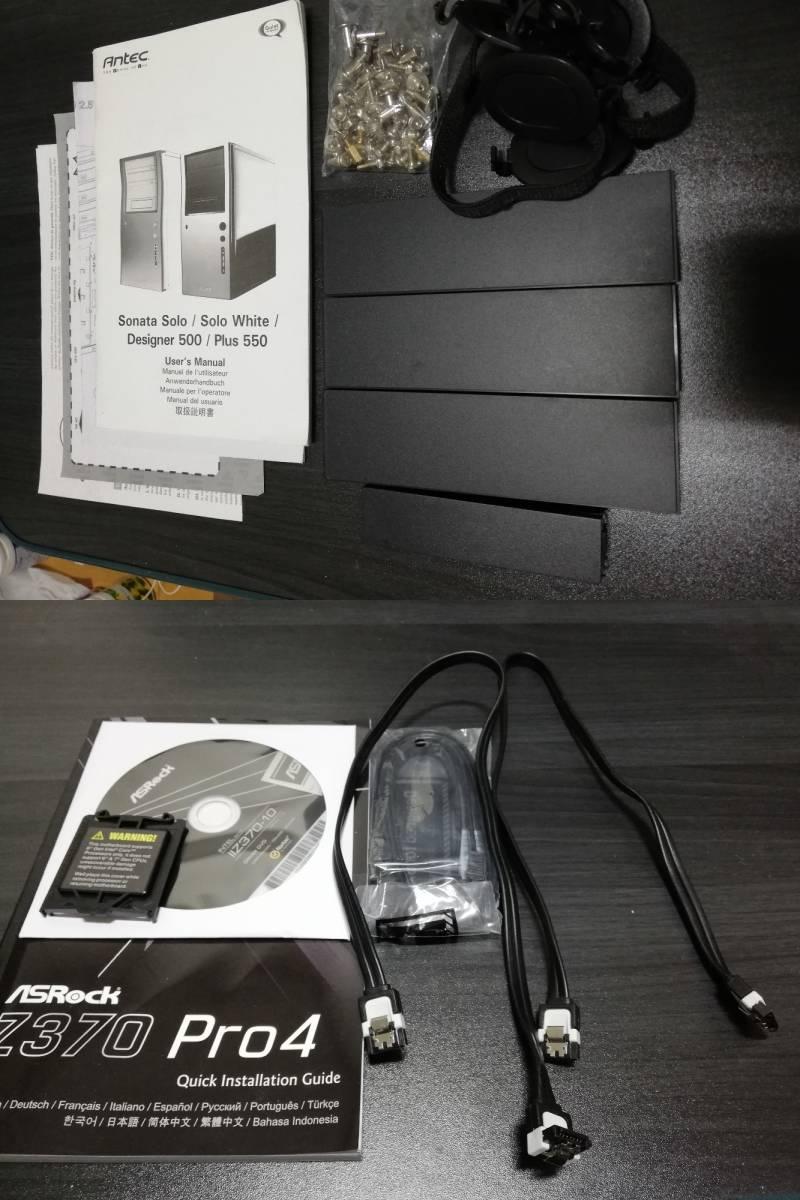 上はケース付属品、下はマザーボード付属品