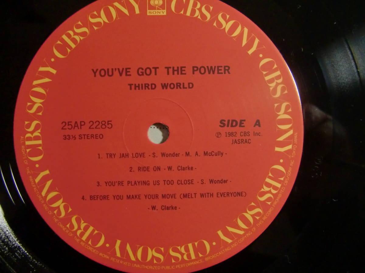 THIRD WORLD  サード・ワールド  /  You've got the Power ラヴ・アイランド 帯付!_画像5