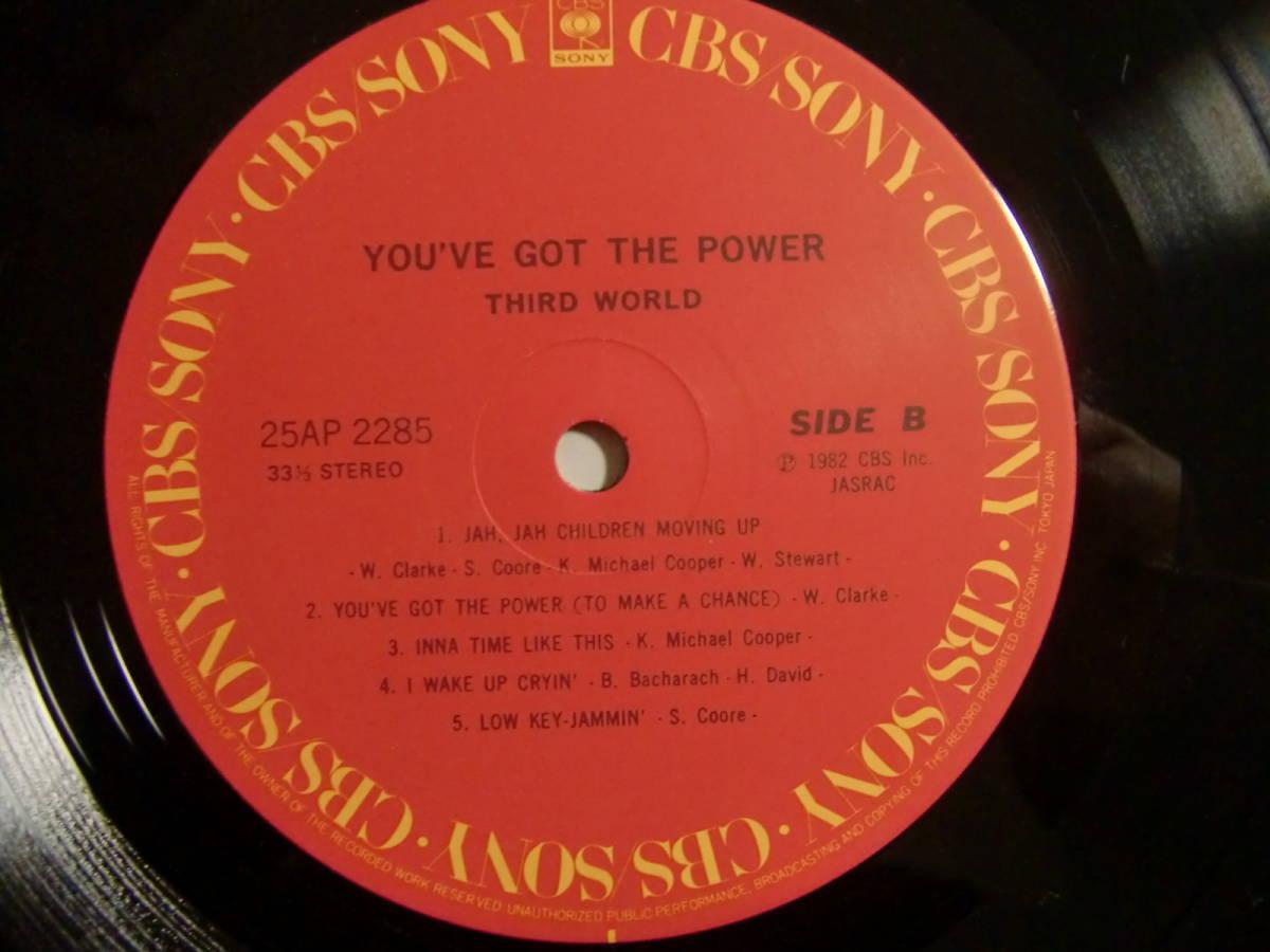 THIRD WORLD  サード・ワールド  /  You've got the Power ラヴ・アイランド 帯付!_画像6