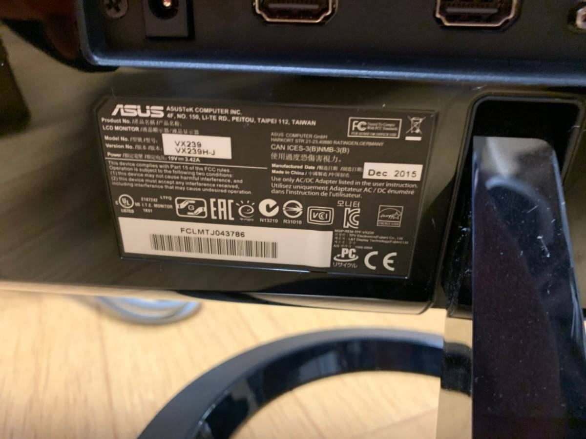極美品 スリムベゼル AH-IPSパネル VXシリーズ 23インチLCDモニター VX239H_画像3