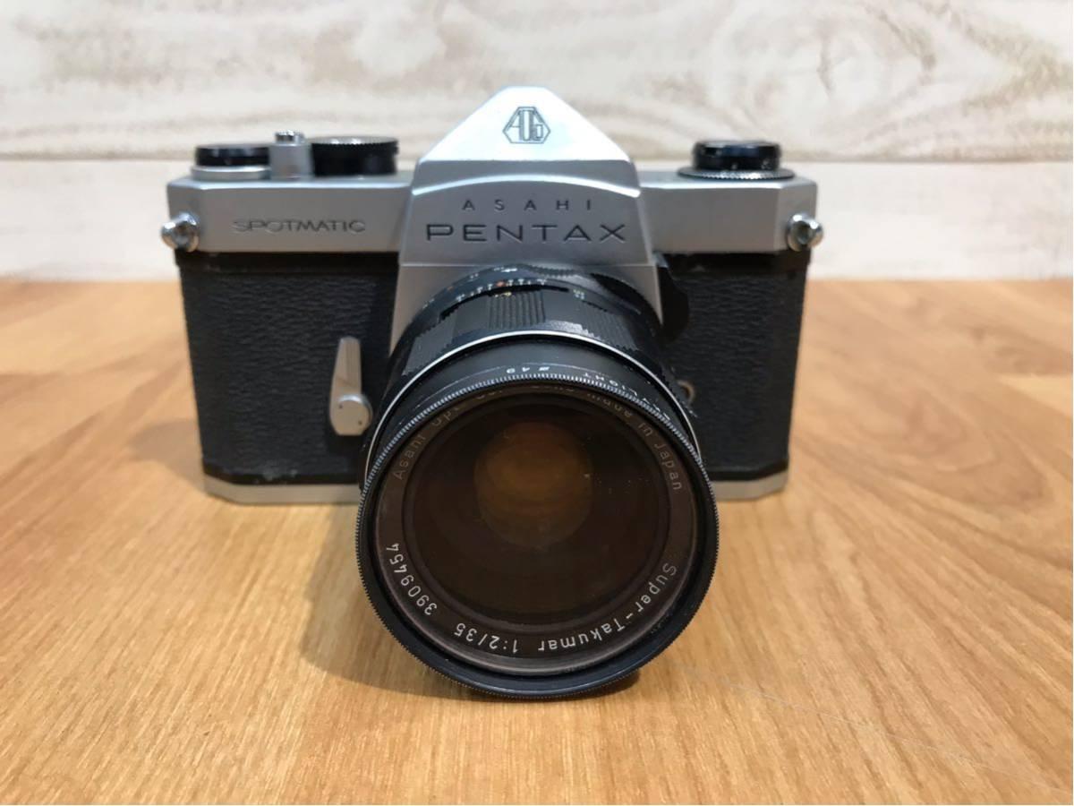 ASAHI PENTAX SPOTMATIC カメラ ボディ レンズ supfer-takumar 1:2/35 中古品 動作未確認 ジャンク品