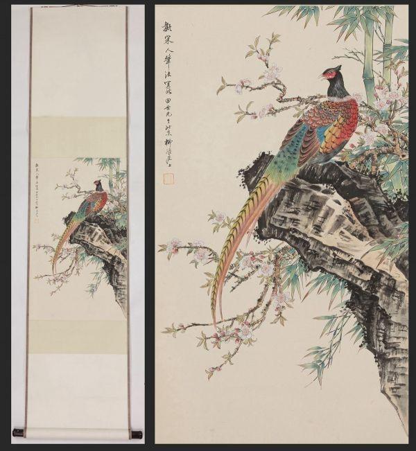 【掛け軸】「 花鳥図 田世光 」中国 近代書画家 肉筆保證 唐物唐本