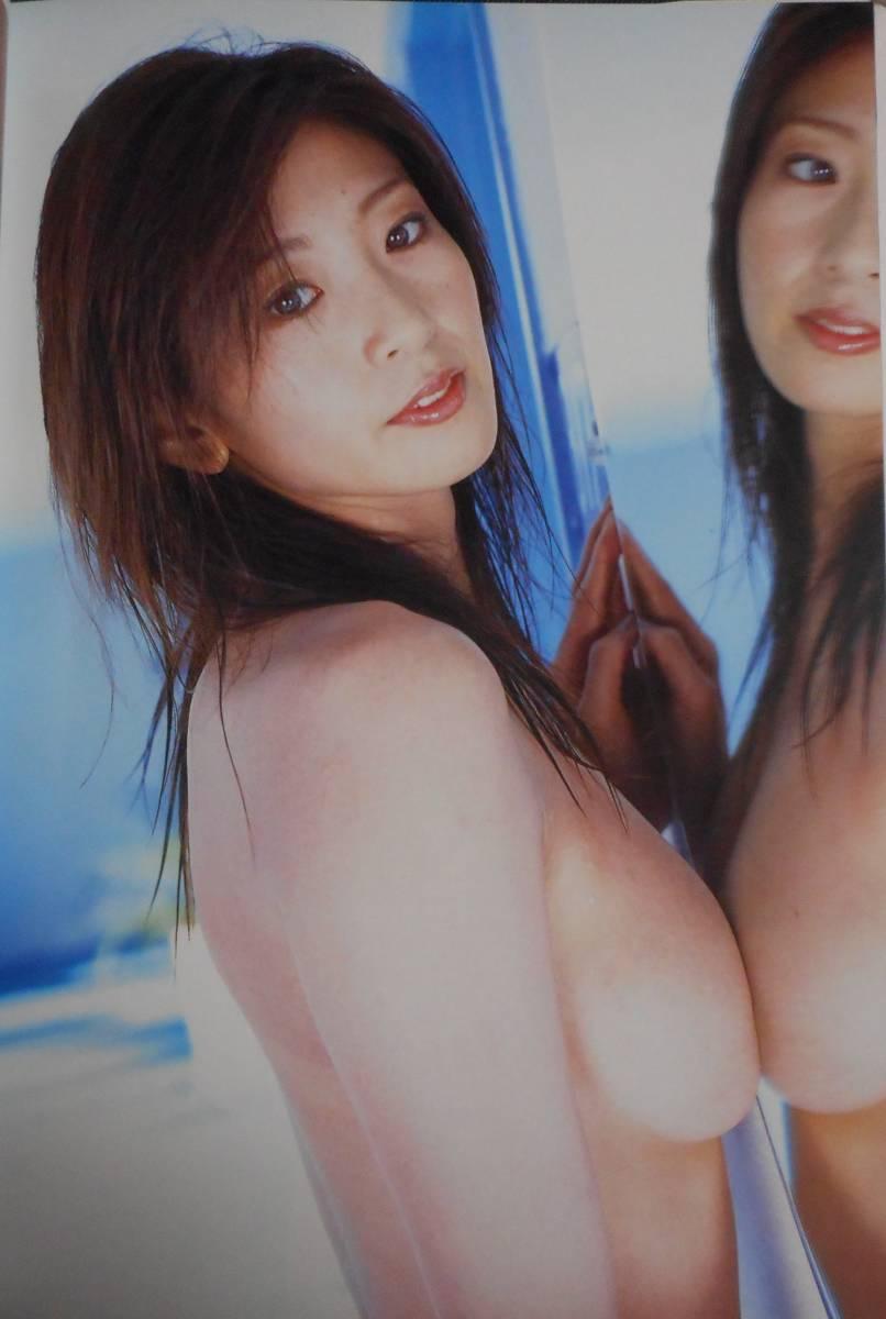 ◆中島史恵 写真集 THIRTY THREE 2001年5月 バウハウス 送料350円