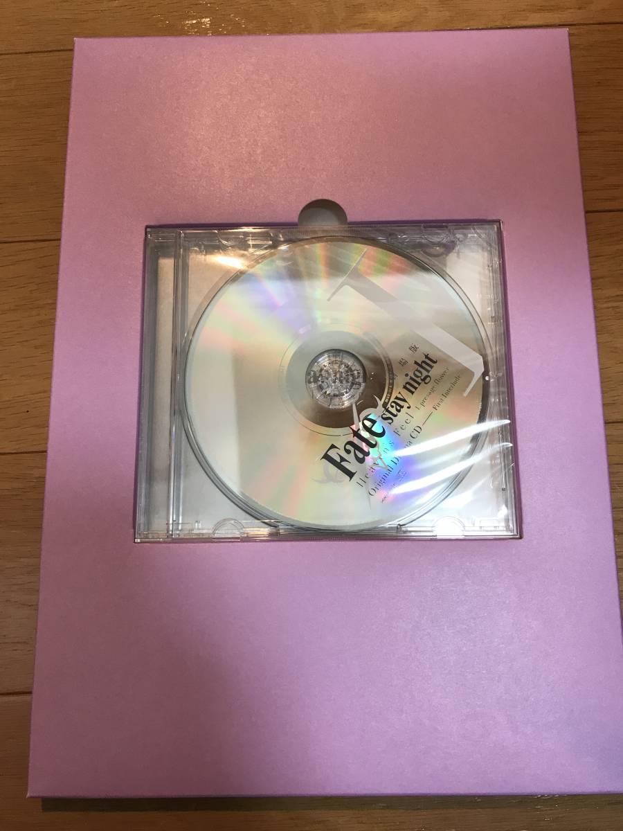 劇場版 Fate stay night Heaven's Feel I. presage flower パンフレット オリジナルドラマCD付き_画像3