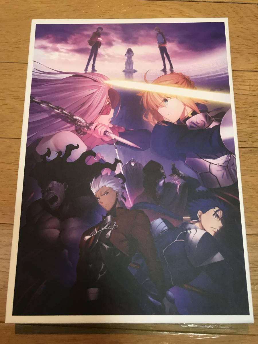 劇場版 Fate stay night Heaven's Feel I. presage flower パンフレット オリジナルドラマCD付き